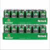 2 Trays Heineken